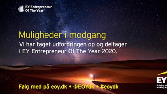 Tvrtka Nordic Computer nominirana za poduzetnika godine u prestižnom Ernst&Young natjecanju