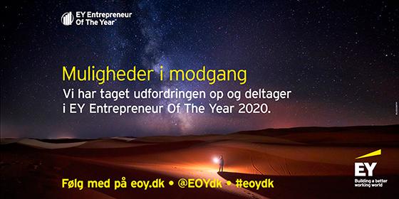 Image for Tvrtka Nordic Computer nominirana za poduzetnika godine u prestižnom Ernst&Young natjecanju